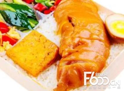 东厂烧饭快餐