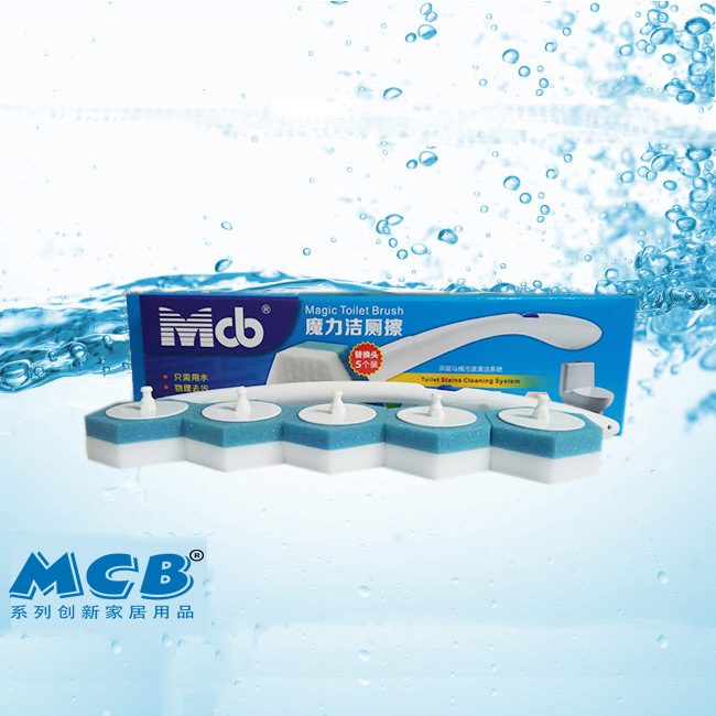 MCB日用品