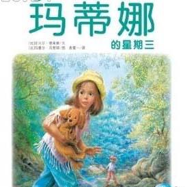 书香宝贝图书
