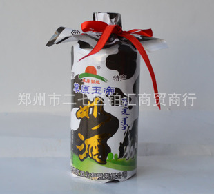 草原玉帝奶酒