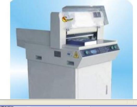 香宝印刷器材