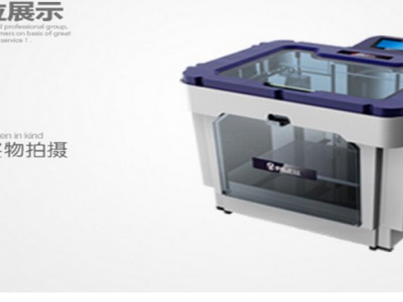 迈睿3D打印机