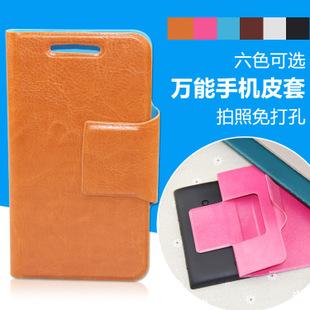 海烨手机壳保护套