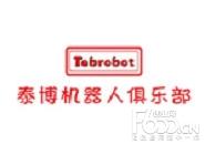泰博机器人教育加盟