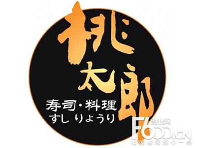 桃太郎寿司