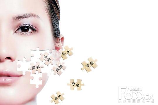 宝妍国际护肤品加盟