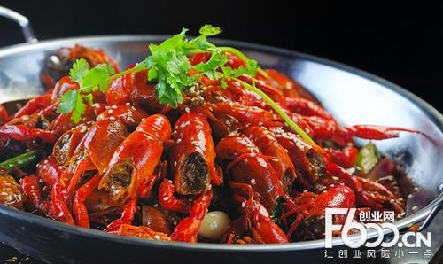 陈记麻辣小龙虾