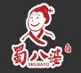 蜀八婆香汁焖锅