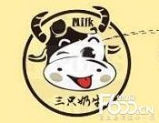 三只牛奶冰激凌
