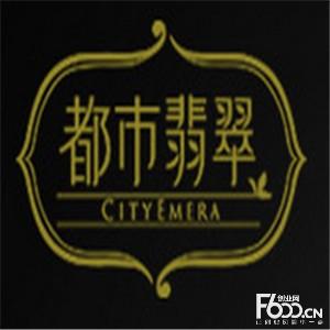 都市翡翠饮品