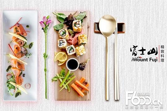 富士精致料理图片