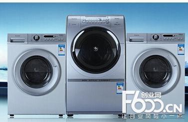 荣事达智能洗衣图片