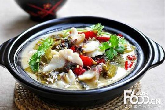 世嘉酸菜鱼