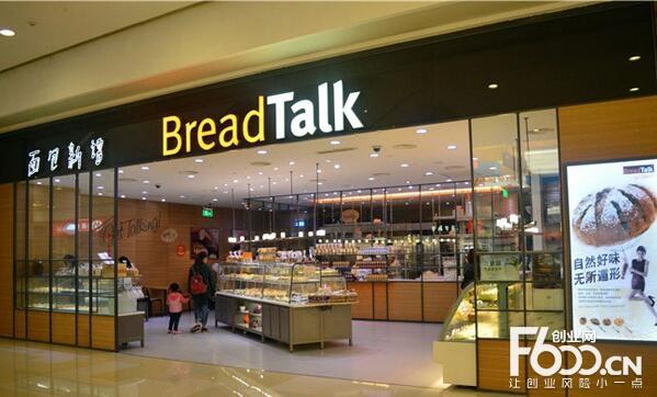 面包新语图片