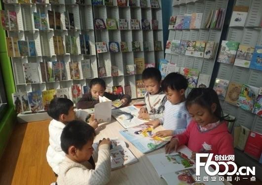 小书童教育图片