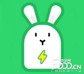 小兔充充共享充电站
