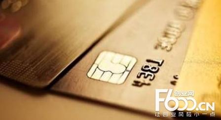随行还智能信用卡管家