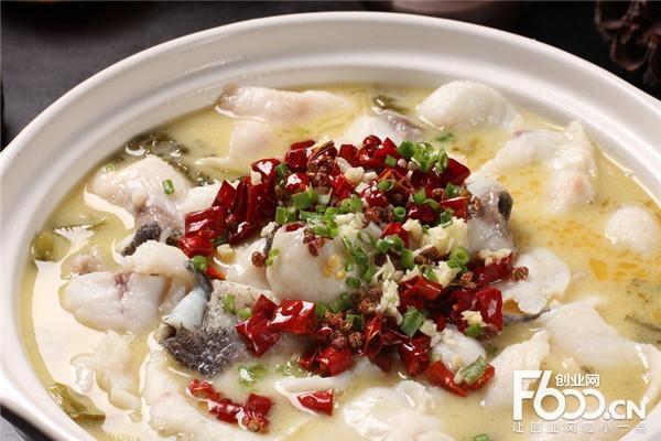 鲜鱼鲜酸菜鱼加盟