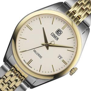 卡斯曼腕表