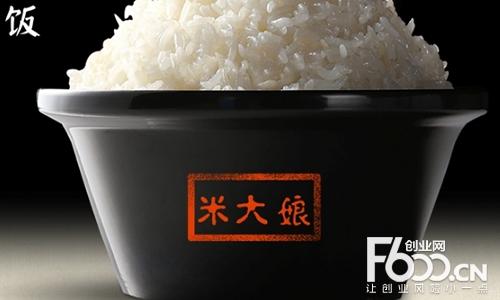 米大娘瓦罐饭