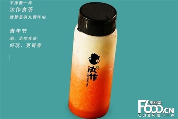 汍作食茶图片