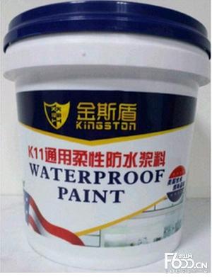 金斯盾防水涂料