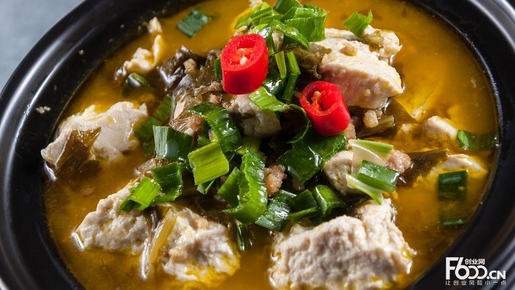 左小渔酸菜鱼米饭加盟