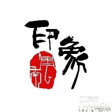 印象丽江米线