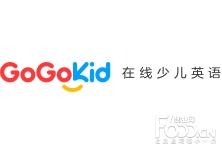 gogokid在线英语