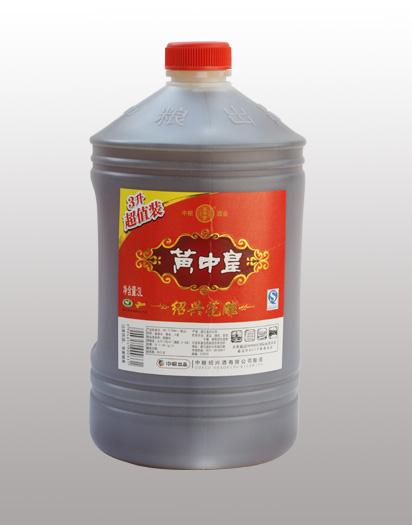 黄中皇保健酒