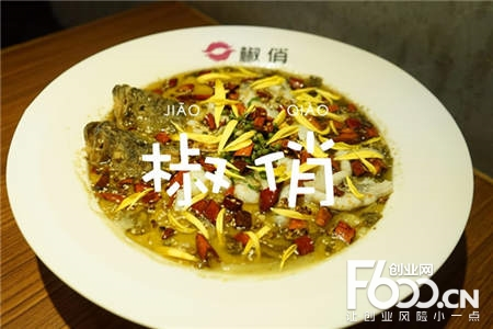 蓉花椒俏酸菜鱼