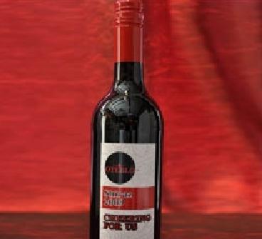 格蓝骑士红酒