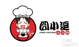 囧小逗小火锅