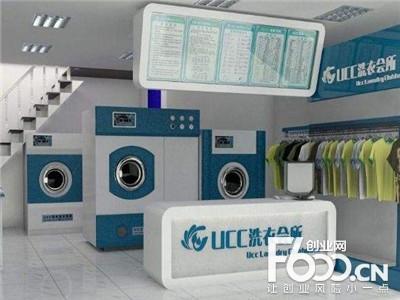 UCC国际洗衣图片