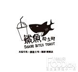 鲨鱼咬吐司
