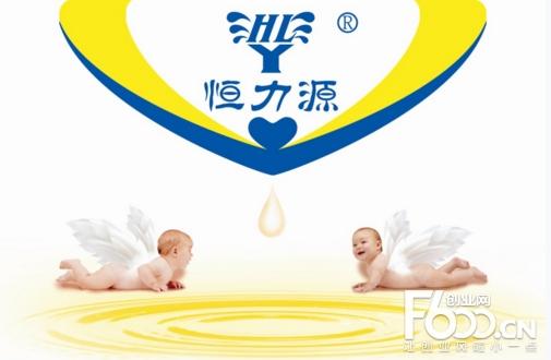 恒力源孕婴童生活馆