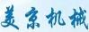 京美华研食品机械