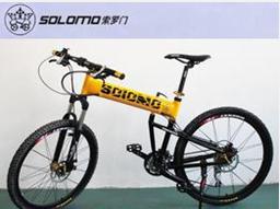 索罗门自行车
