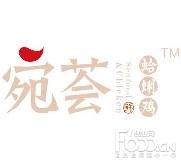 宛荟蛤蜊鸡