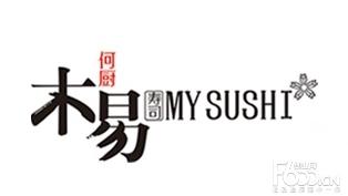 何厨木易寿司