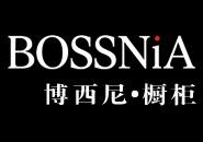 博西尼橱柜
