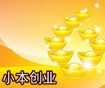 对再次申请新增企业补贴的_中国农产品交易网