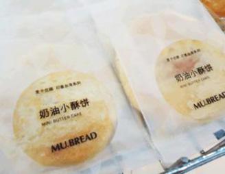 麦卡优娜面包房