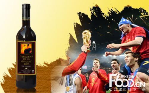 法国吉洛酒庄加盟创业市场发展如何?