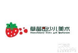 草莓田少儿美术