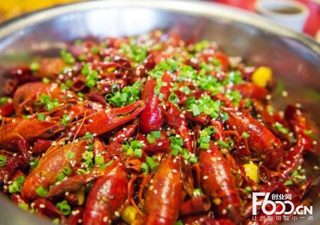 鲜香苑麻辣龙虾