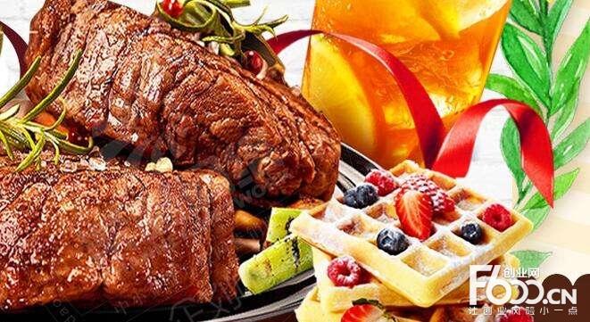 赤贝牛排自助餐厅