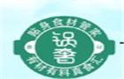 锅奢火锅食材超市