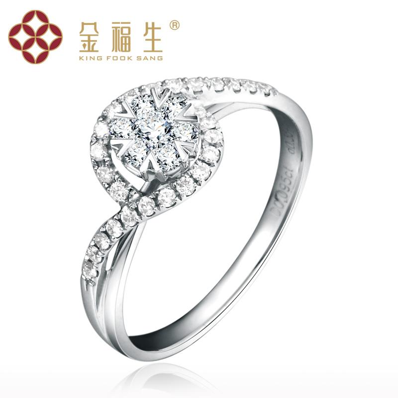 金福生珠宝