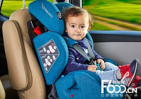 贝欧科儿童安全座椅